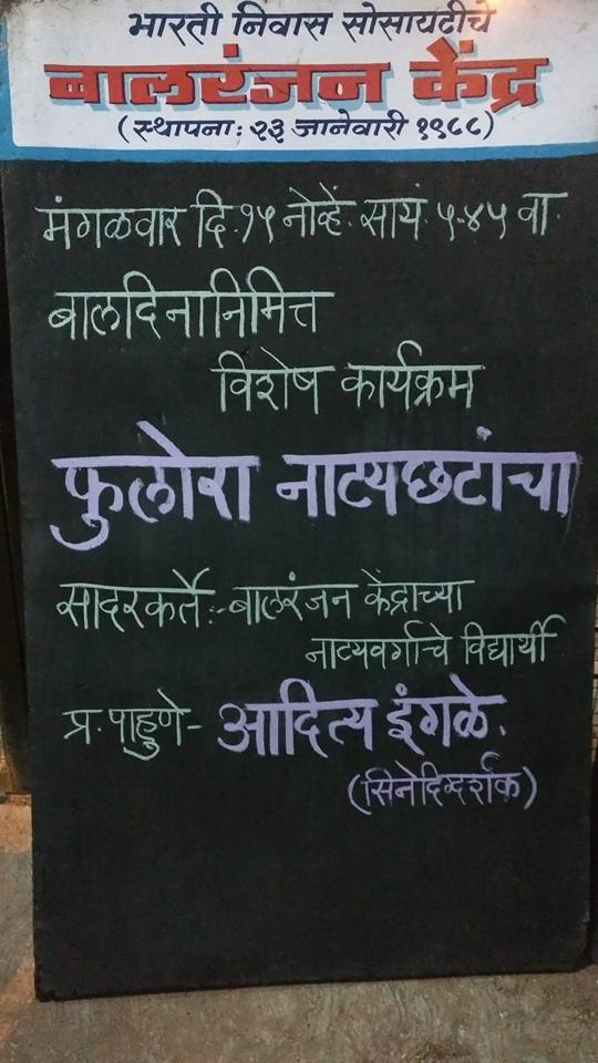 २०१६ नाट्य वर्ग