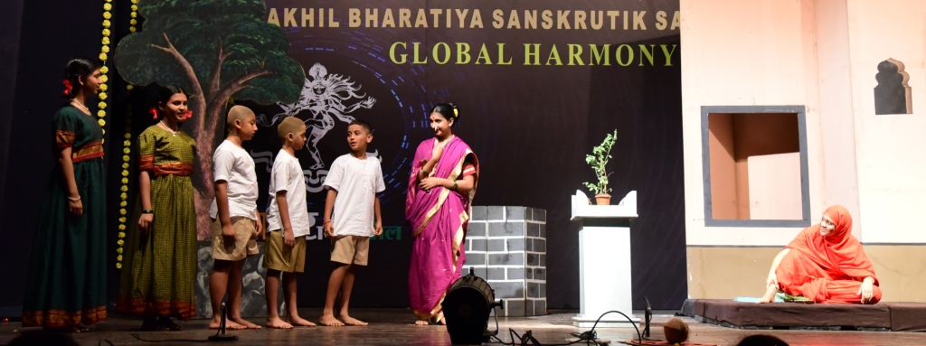 ग्लोबल हार्मनी स्पर्धेत 'शामची आई' नाटक