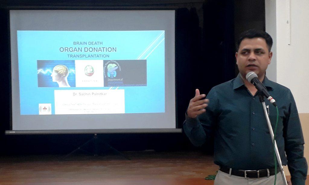 अवयवदानाने नवसंजीवनी - डॉ.सचिन पळणीटकर