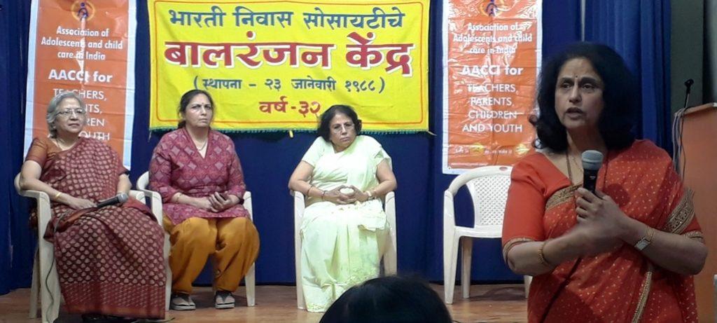 सुजाता हिंगणे, डॉ.शर्मिला गुजर, डॉ.अश्विनी कुंडलकर व डॉ.स्वाती भावे